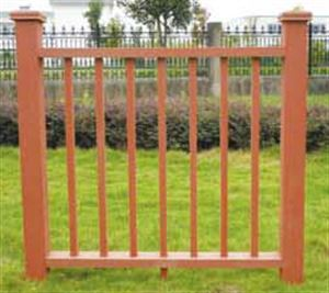 Picture of Railing System